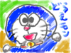 Colors_slot1doraemon